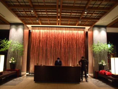 Mandarin Oriental Tokyo -lobby