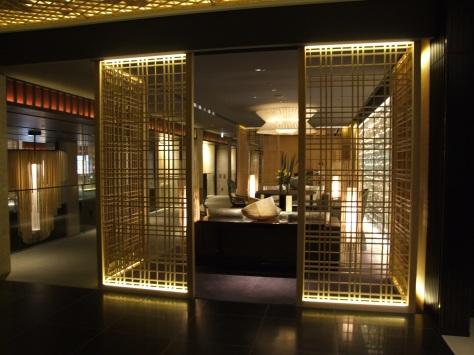 Ritz Carlton Kyoto - lobby