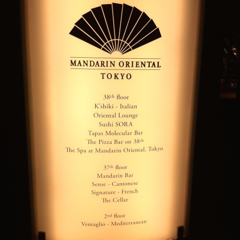 Mandarin Oriental Tokyo - Lobby