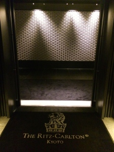 Ritz Carlton Kyoto- entrance