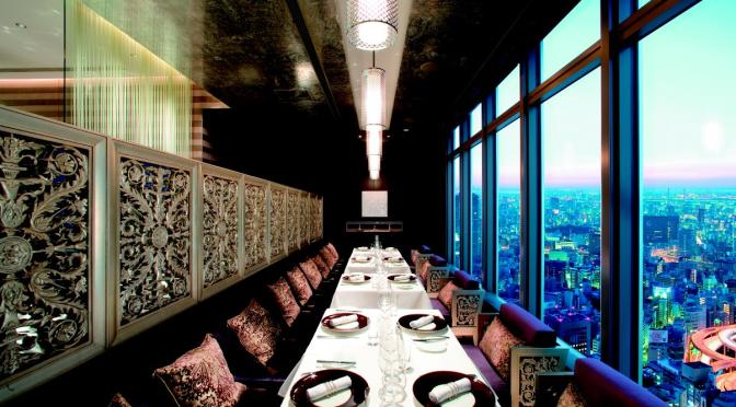 Mandarin Oriental – Tokyo – 5 stars – What a view…